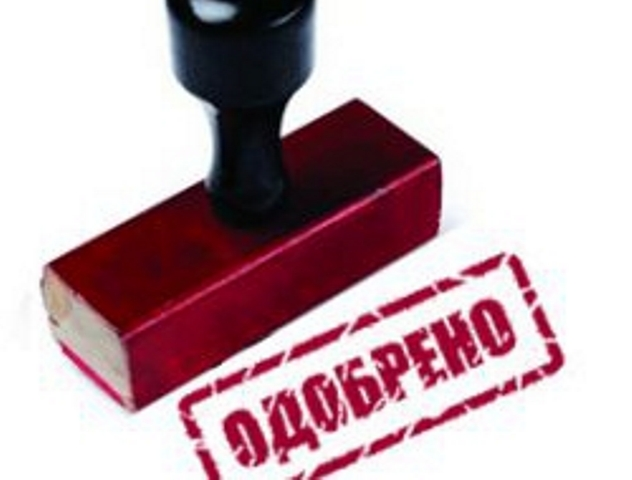 кредит в омске с плохой кредитной историей без первоначального взноса 12 января в банке планируется взять кредит 1.5 млн руб на 6 месяцев